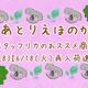 【6/18(火) 再入荷速報】~アジサイ,空枠,球体モールドetc~