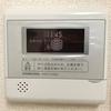 オール電化で給湯器が故障!入居日にエラー連発で修理依頼した費用は?