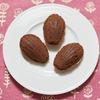 マドレーヌ・ショコラ(チョコマドレーヌ)のレシピ