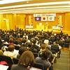 大好き いばらき 県民運動表彰式を開催しました。(平成27年12月9日)