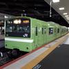 【おおさか東線】新規開業の放出~新大阪間を紹介します。