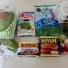 沖縄那覇空港から近いお土産購入にオススメのスーパー「サンエー」