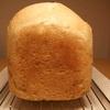 クルミ入り熟成食パン