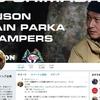 【芸ツイ】ベアーズ島田キャンプが「サウナ温め選手権 世界大会」の結果を報告