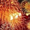 気が早いですが2017年8月1日〜3日まで萩夏祭りがあります!1日の花火大会を参考までに