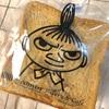東京ドーム ラクーア 『ムーミンカフェ&ベーカリー』のお土産。コーヒーブレッドと焼菓子。