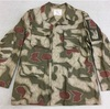 旧西ドイツの軍服…ではないですが、国境警備隊(BGS)迷彩ジャケットとは? 0111   🇩🇪