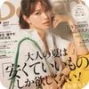 U¥1,500の「名品コスメ 」〜パクリ企画〜