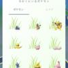 【ポケモンGO】エスパーウィーク開催されたが、地元田舎じゃろくなのでない!