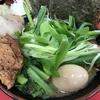 横浜ラーメン 田上家『よくばりチャーシューSP 味付玉子 九条ネギ ライス×2』