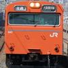 鉄道撮影記【平成29年3月30日】