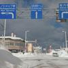 今年の冬は大雪で大変です