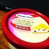 【ハーゲンダッツ】ニューヨークチーズケーキ〜ラムレーズン仕立て〜 を食べてみた