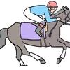 【追い切り注目馬】【信越S】【菅名岳特別】【稲光特別】他 2021/10/17(日) 新潟競馬 ど、ど、ど、どうした?信越ステークス