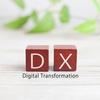 DXと顧客体験価値
