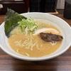 神戸市『らーめん 会 神戸本店』豚鶏節ラーメン