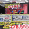 大阪日本橋中古PC 2万円前後i5やウィンドウズ10がザクザク