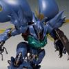 【聖戦士ダンバイン】ROBOT魂〈SIDE AB〉『ギトール』可動フィギュア【バンダイ】より2019年5月発売予定☆