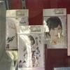 マジ?【速報】須藤凜々花の直筆生写真の値段wwwwww