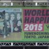 WORLD HAPPINESS 2015