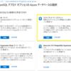 【新機能】ゾーン冗長 HA 対応された Azure Database for PostgreSQL - フレキシブル サーバー (プレビュー)