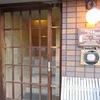 【京都】『レコード酒場 ビートル momo』で夕方から酒とレコードに酔う