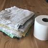 布製トイレットペーパーを作った!