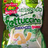 208日目 フェットチーネグミ メロンソーダ味【ファミマ限定】