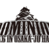 【新日本プロレス】緊急事態宣言の延長で6.6大阪城ホールDOMINIONNはどうなるのか? ≪6.7(月)に移動し開催決定!≫