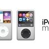 コンセプト:ロスレス音源にも対応した「iPod Max」と「AirPods Max 2」がiPod誕生20周年となる2021年に登場?!