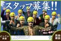 【淀川CR】樟葉×高槻の新しい橋 SqCピア工法