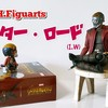 【come and get your love〜♪】伝説のアウトロー!?ぽっこりお腹はご愛嬌!「S.H.Figuarts スター・ロード」
