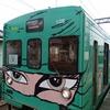 近鉄電車乗り鉄旅②