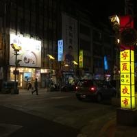 台北市街地にある「寧夏夜市(ニンシャー・イエスー)」の雰囲気を紹介します!