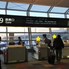 【搭乗レポ】極短路線 ANAセントレア→羽田 NH86便に乗ってきました