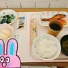 【入院1日目】手術前日