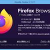 Firefox 87.0