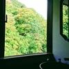 箱根七湯巡り_Vol.1 底倉温泉