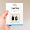 【AnkerのUSB-C変換アダプタ】NintendoSwitchの充電用に購入してみました。小さくて安くて良いね
