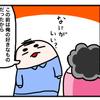 【4コマ】外食のターン!ココイチを召喚!【ささみカツカレー好き】