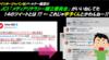 ツイッタージャパン社パートナー協定の JC 日本青年会議所「メディアリテラシー確立委員会」がいいねした14の投稿とは !? ~ ツイッタージャパン・ディストピア
