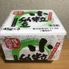 朝食にオススメ!1パック約15円!業務スーパー『小粒納豆』を食べてみた!