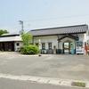 北松江線:秋鹿町駅 (あいかまち)