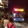 台湾旅行 九份からの帰りのバス停で混まない方法(セブンから少し登ったバス停から乗る)