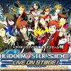 【アイドルマスターSideM】アニメ、ゲーム、ツアーなど新情報が公開!!