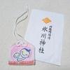 【妊娠5ヶ月】《川越氷川神社》戌の日に安産祈願のお参り&むすびcafeのケーキ