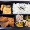 中区伊勢佐木町の「韓国家庭料理弁当 癒」で고등어조림도시락(サバの煮付け弁当)