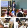 「未来の学び プログラミング教育推進月間」プログラミング教育の実施