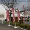 第3回秋田県JA-SS杯ミニバスケットボール大会 ②