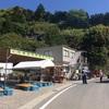 百間渓谷 若葉祭り。